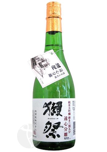 獺祭 遠心分離 純米大吟醸 磨き三割九分 720ml 専用化粧箱付 だっさい 39 旭酒造 日本酒 山口県