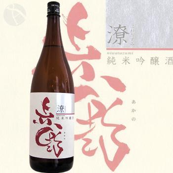 赤野 純米吟醸 潦 1800ml :あかの にわたずみ