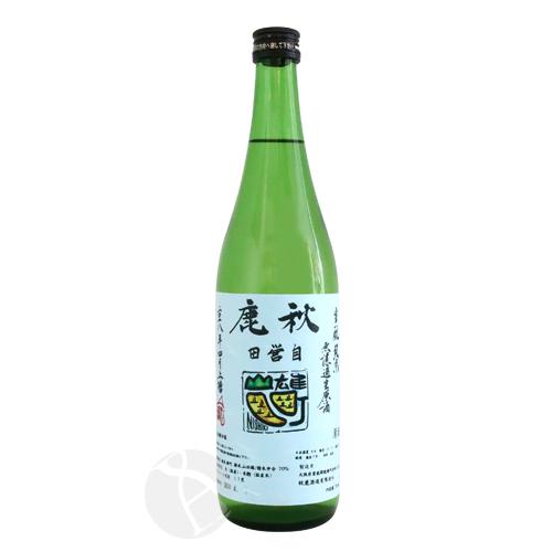 秋鹿 雄町・山田錦 生もと無濾過生原酒 GOLDEN COMBI 720ml あきしか