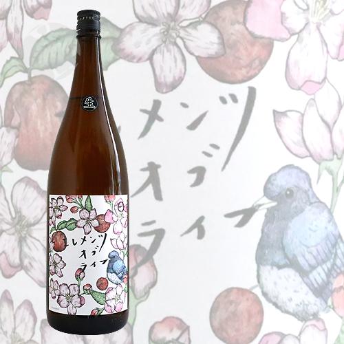 笑四季 花酵母エレメンツオブライフ Episode りんごの花 生 1800ml えみしき