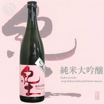 紀土 -KID- Shibata's 純米大吟醸 be ambitious! 720ml きっど