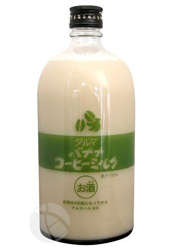 ≪コーヒーリキュール≫<br>ダルマ バナナコーヒーミルク 720ml