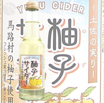 ≪ノンアルコール≫ 柚子サイダー 馬路村産ゆず 250ml × 6本 ※季節限定品※