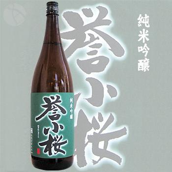 *誉小桜 純米吟醸 1800ml :ほまれこざくら