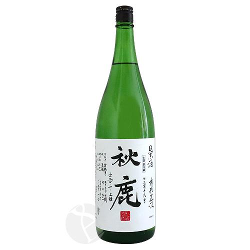 秋鹿 純米 槽搾直汲 山田錦 1800ml あきしか ふなしぼりじかぐみ