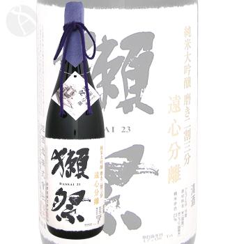 獺祭 遠心分離 磨き二割三分 1800ml 専用化粧箱付 純米大吟醸 だっさい 23 旭酒造 日本酒 山口県
