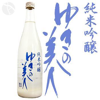 ゆきの美人 純米吟醸 活性にごり生酒 夏 720ml ゆきのびじん