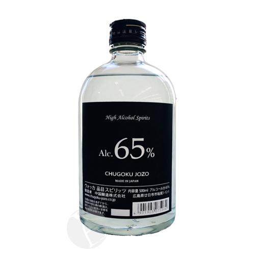 High Alcohol Spirits 65% 500ml ハイアルコール スピリッツ 高濃度アルコール