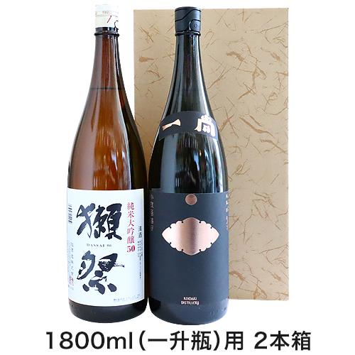 ギフトボックス 1800ml(一升瓶)用 2本箱