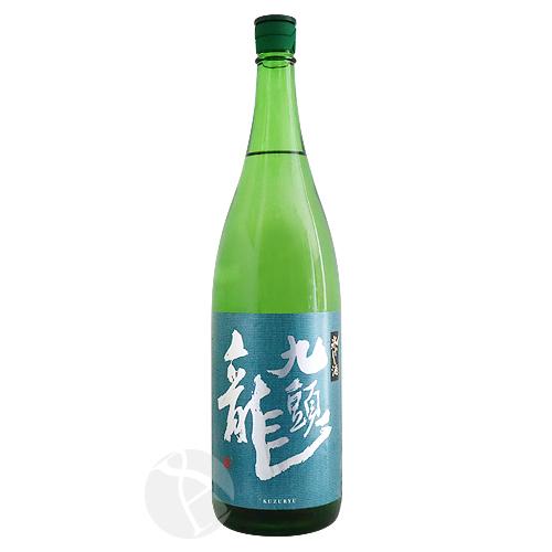 九頭龍 氷やし酒 1800ml 黒龍酒造 くずりゅう