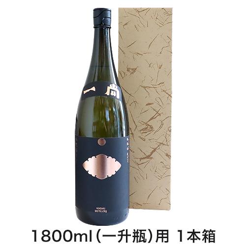 ギフトボックス 1800ml(一升瓶)用 1本箱