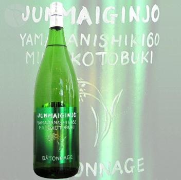 ミイノコトブキ ジュンマイギンジョウ・ヤマダニシキ60 「バトナージュ」 1800ml みいのことぶき