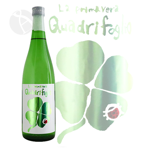 三井の寿 春 純米吟醸 QuadriFoglio クアドリフォリオ 生酒 720ml みいのことぶき