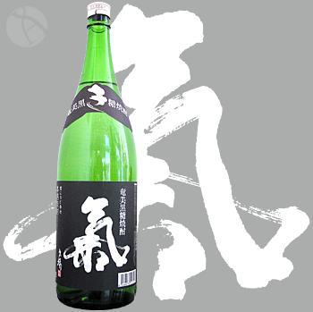 奄美黒糖焼酎 氣(気) 黒麹・1年熟成 25度 1800ml :き
