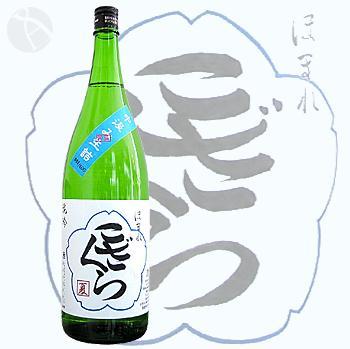 ほまれこざくら 純米吟醸 中汲み生詰 夏 1800ml