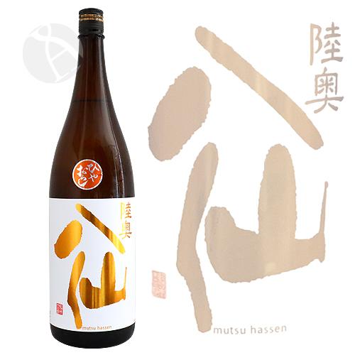 陸奥八仙 純米吟醸 ひやおろし オレンジラベル 1800ml むつはっせん