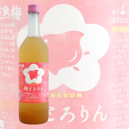 ≪ノンアルコール≫ フリーダ 梅とろりん ノンアルコール梅酒 720ml