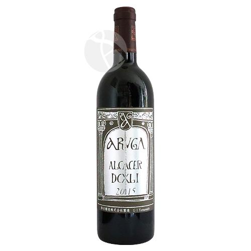 ≪赤ワイン≫ ARUGA ALCACER DCXLI 2015 750ml アルガ アルカサール 2015