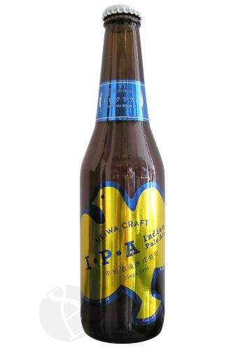 ≪地ビール≫ HEIWA CRAFT IPA 330ml :平和クラフト