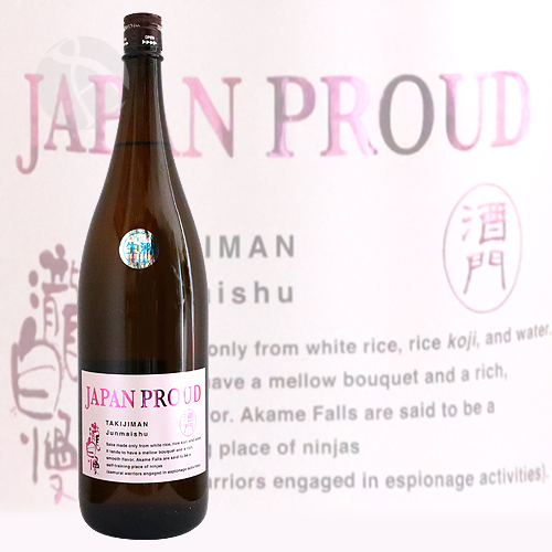 瀧自慢 純米 JAPAN PROUD 春 生酒 1800ml たきじまん ジャパンプラウド はる