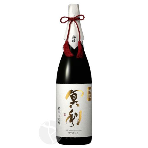 神渡 冥利 純米大吟醸原酒 1800ml 専用木箱入り みわたり みょうり