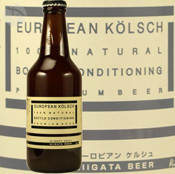 ≪地ビール≫ 新潟麦酒 ヨーロピアンケルシュ 310ml