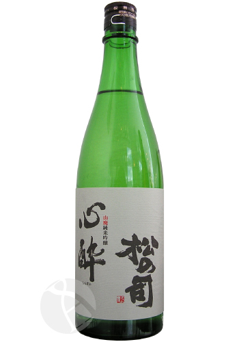 松の司 山廃純米吟醸 心酔 720ml