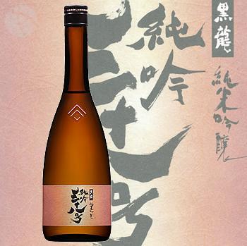 黒龍 純米吟醸 三十八号 720ml こくりゅう さんじゅうはちごう