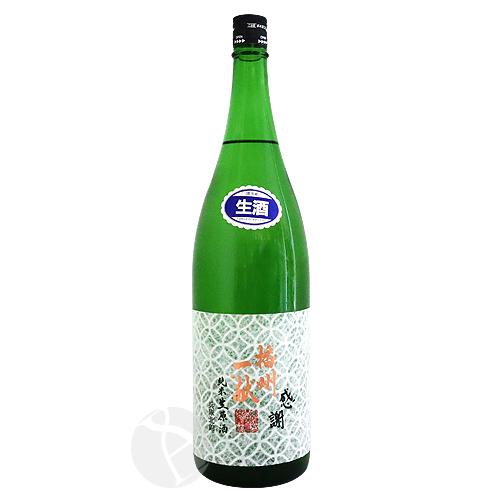 播州一献 七宝 純米 無濾過 生原酒 1800ml ばんしゅういっこん