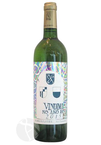 ≪白ワイン≫ アルガーノ 甲州 2015 750ml