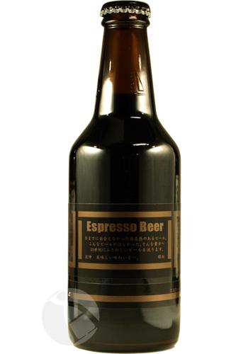 ≪地ビール≫ 新潟麦酒 エスプレッソ 310ml