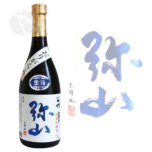 一代 弥山 純米吟醸 おりがらみ 生 720ml みせん 生酒
