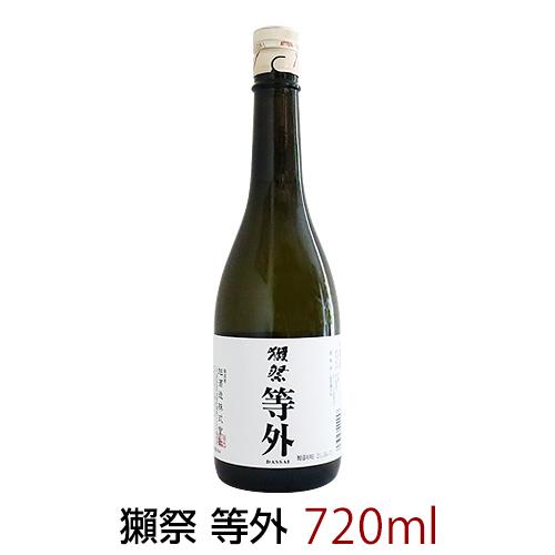 獺祭 等外 720ml だっさい 旭酒造 日本酒 山口県