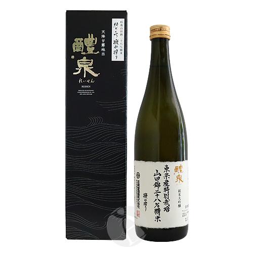醴泉 東条産特別栽培山田錦 28%精米 純米大吟醸 撥ね搾り 720ml れいせん