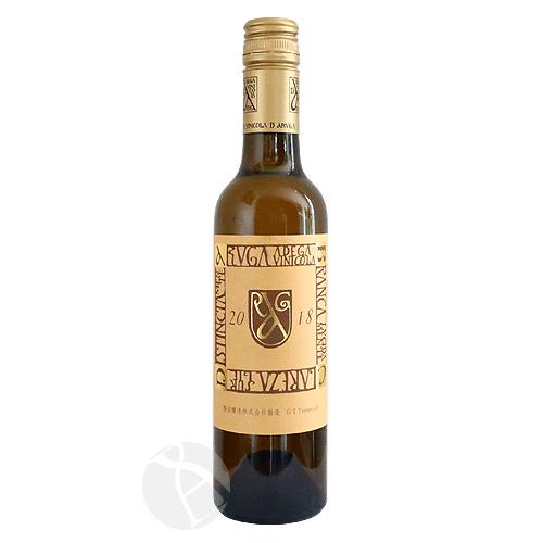 ≪白ワイン≫  アルガブランカ クラレーザ ディスティンタメンテ 2019 375ml ARUGABRANCA CLAREZA DISTINCTAMENTE 2019