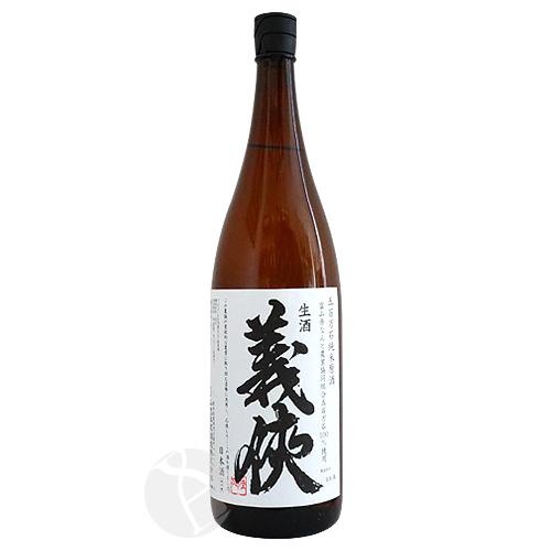 義侠 五百万石 純米生原酒 60% 生酒 1800ml ぎきょう