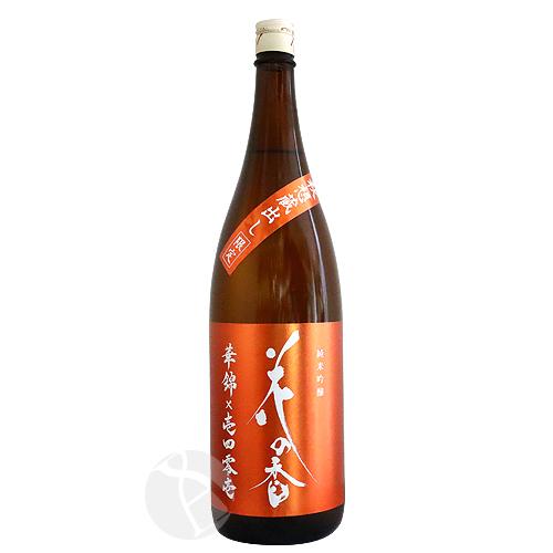 花の香 純米吟醸 華錦×1401 秋想蔵出し 1800ml はなのか