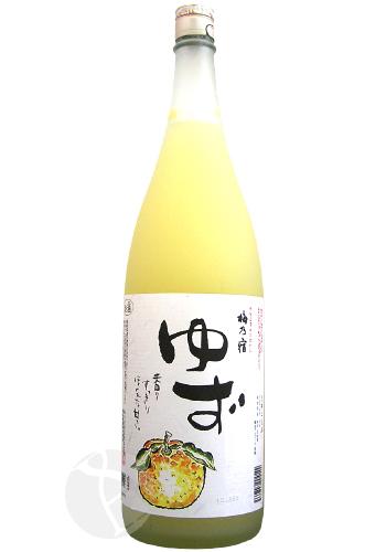 ≪リキュール≫ 梅乃宿 ゆず酒 1800ml うめのやど