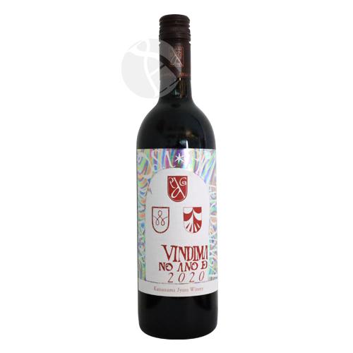 ≪赤ワイン≫ アルガーノ ベリーA 2020 750ml ARUGANO Bailey A 2020