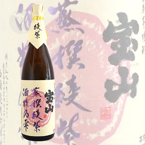≪芋焼酎≫ 宝山 蒸撰綾紫 酒精の雫 25度 1800ml ほうざん じょうせんあやむらさき