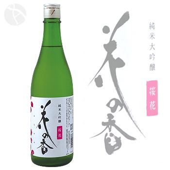 花の香 桜花 純米大吟醸 720ml はなのか おうか
