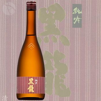 黒龍 純米吟醸 720ml :こくりゅう