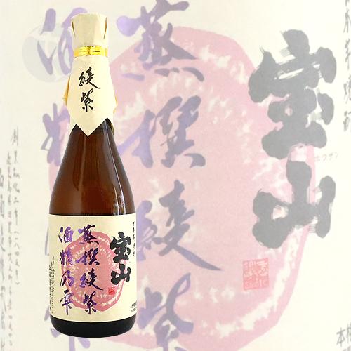 ≪芋焼酎≫ 宝山 蒸撰綾紫 酒精の雫 25度 720ml ほうざん じょうせんあやむらさき
