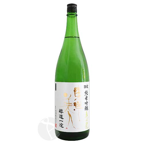 東洋美人 限定純米吟醸 醇道一途 亀の尾 1800ml とうようびじん じゅんどういちず