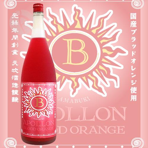 ≪リキュール≫ APOLLON ブラッドオレンジ 1800ml アポロン