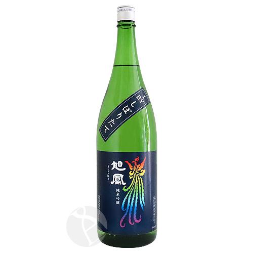 旭鳳 純米吟醸 しぼりたて 生酒 1800ml きょくほう
