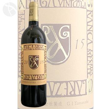 ≪白ワイン≫ ARUGABRANCA CLAREZA DISTINCTAMENTE 2015 750ml :アルガブランカ クラレーザ  ディスティンタメンテ 2015
