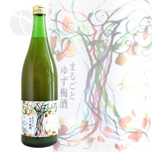 庭のうぐいす まるごと ゆず梅酒 720ml リキュール