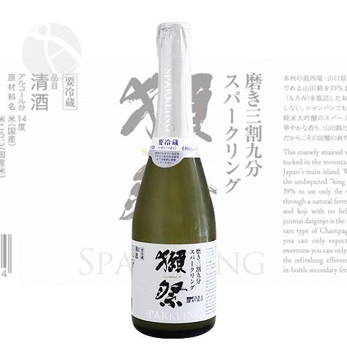 獺祭 磨き三割九分 スパークリング 360ml だっさい 旭酒造 日本酒 山口県