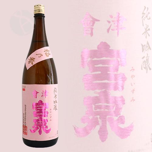 會津宮泉 純米吟醸 福乃香 1800ml あいづみやいずみ